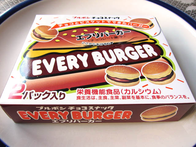 01 Every Burger front box