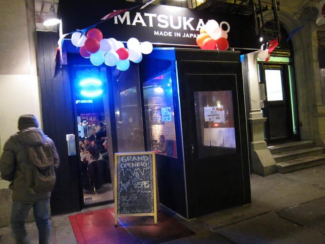 01 Matsukado Restaurant NYC