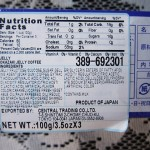 02 Coffee Jelly Nutrition Facts 150x150 Coffee Jelly