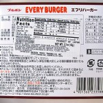 02 Every Burger back box 150x150 Every Burger Chocolate Biscuits