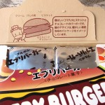 03 Every Burger box flap 150x150 Every Burger Chocolate Biscuits