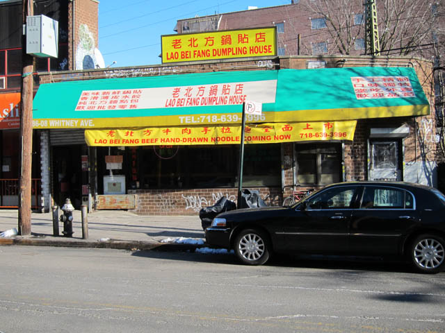 01 Lao Bei Fang Dumpling House