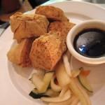 03 Tahu Lsi stuffed tofu Bali Nusa Indonesian 150x150 Bali Nusa Indonesian