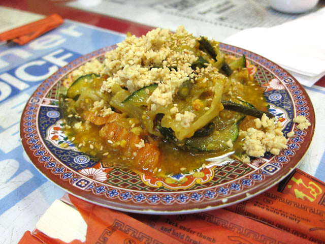 01 Complimentary Achar Salad - Taste Good Elmhurst