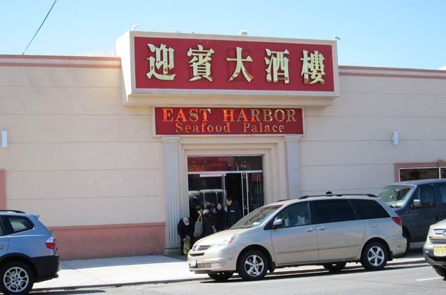 01 East Harbor Seafood Palace - Sunset Park Brooklyn