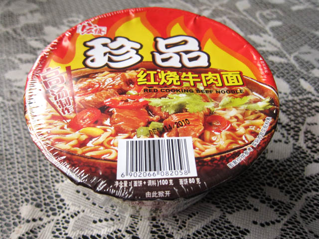 01 Red Cooking Beef Noodle Instant Ramen