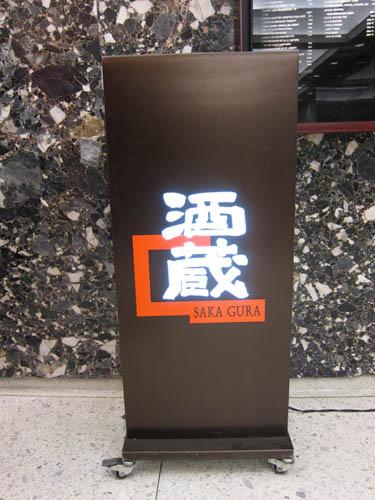 01 Sakagura restaurant