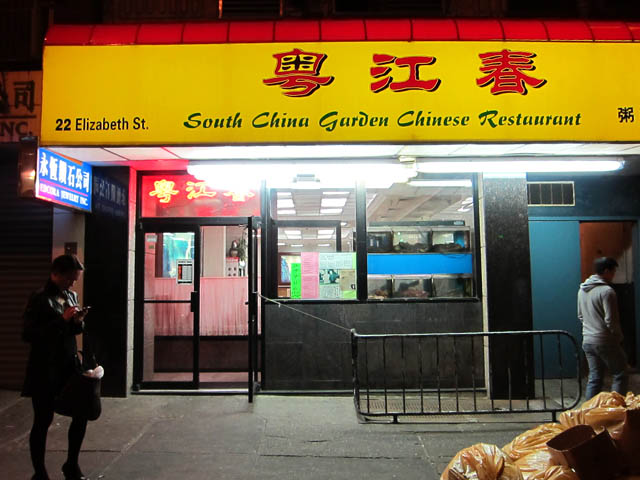 01 South China Garden - Cantoon Garden Restaurant