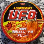 01 Nissin UFO Yakisoba Instant Noodles 150x150 Instant Ramen Review: Nissin UFO Yakisoba