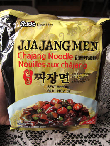 01 Paldo Jja Jang Men Chajang Noodle