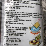 03 Jja Jang Men Noodle cooking instructions 150x150 Instant Ramen Review: Jja Jang Men Noodles