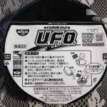 05 Nissin UFO instructions