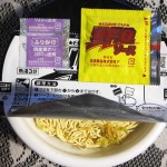 06 Nissin UFO package contents