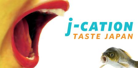 j-cation