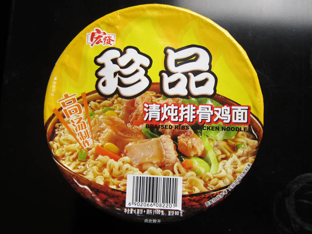 01 Braised Ribs Chicken Noodle Instant