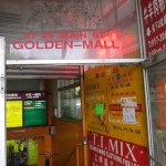 01 Golden Mall Flushing NY 150x150 Flushing Golden Mall Food Stall Adventure