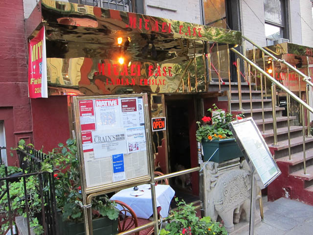 01 Mitali East Restaurant