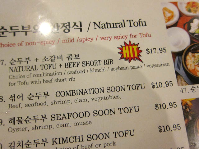 01 Natural Tofu Restaurant menu