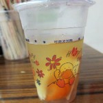 03 Tea with sugar cane and carrots Xian Famous Foods 150x150 Flushing Golden Mall Food Stall Adventure
