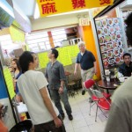 08 What Next 150x150 Flushing Golden Mall Food Stall Adventure