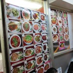 09 Cheng Du Tian Fus menu wall 150x150 Flushing Golden Mall Food Stall Adventure