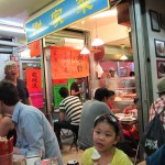 10 Golden Mall food stalls 150x150 Flushing Golden Mall Food Stall Adventure