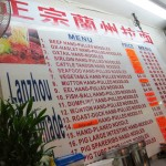 14 Lanzhou Handmade Noodles Golden Mall 150x150 Flushing Golden Mall Food Stall Adventure