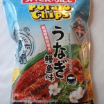 Unagi Chips Front 150x150 Sams Singapore Food Photos