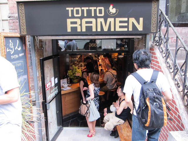 01 Totto Ramen NYC