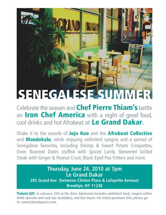 Senegalese Summer Senegalese Summer Ticket Giveaway