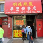01 Wah Fung No 1 Fast Food Restaurant NYC 150x150 Wah Fung No. 1 Fast Foods $2.50 All Day Lunch Special