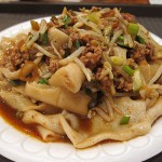 06 Pork Hand pulled Noodles Xian Famous Foods East Village 150x150 Xian Famous Foods   East Village