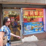 03 Golden Fung Wong Bakery Inc 150x150 Chinese Baked Goods Adventure