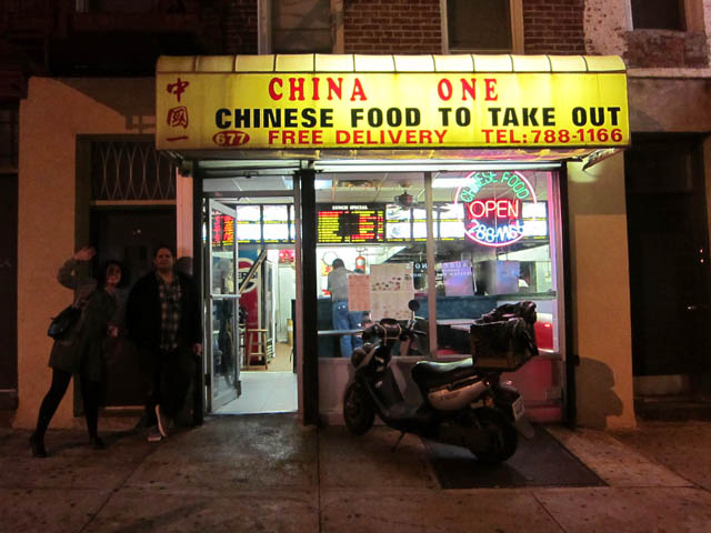 01 China One - Chinese Take Out Brooklyn