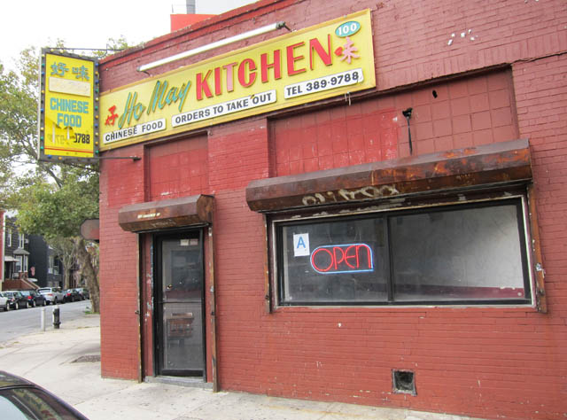 01 Ho May Kitchen Brooklyn