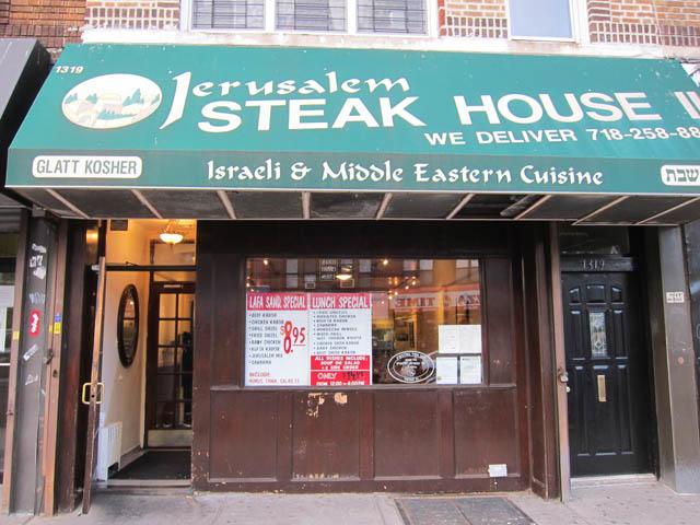 01 Jerusalem Steak House II - Brooklyn