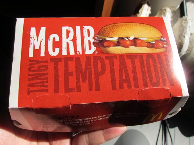01 McRib box
