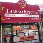 01 Thakali Kitchen Jackson Heights Queens 150x150 Thakali Kitchens Pumpkin Gravy Pharsi Goat
