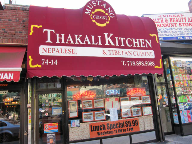 01 Thakali Kitchen - Jackson Heights Queens