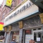 01 Jing Fong Restaurant NYC 150x150 Jing Fong   Dim Sum