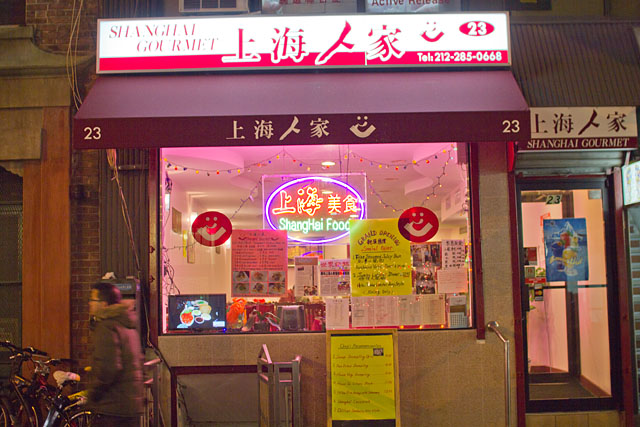 01 Shanghai Gourmet Restaurant - NYC