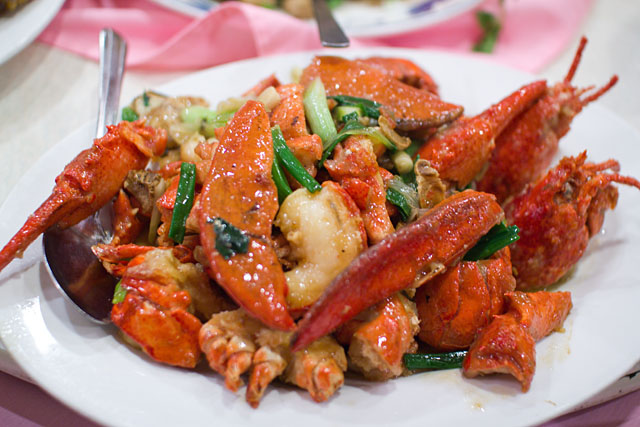 13 Lobsters with Ginger and Scallion - Yee Li Restaurant