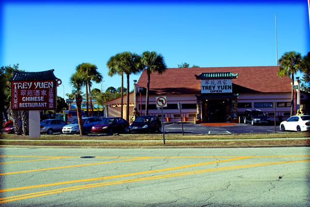 01 Trey Yuen Chinese Restaurant Orlando
