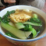 02 Vegetable Noodle Soup with Egg - Lam Zhou Handpulled noodle