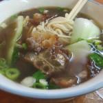 03 Beef Tendon Noodle Soup - Lam Zhou Handpulled Noodle