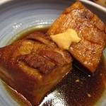 05 Pork Belly - Ise Japanese Restaurant