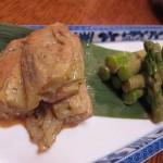 06 Eggplant and Asparagus - Ise Japanese Restaurant