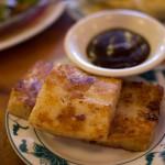 06 Turnip Cake - Trey Yuen