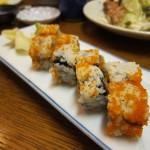 10 Alaskan Sushi Roll Ise Japanese Restaurant 150x150 Ise Japanese Restaurant