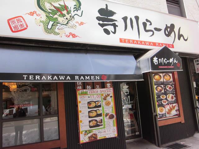 01 Terakawa Ramen NYC